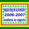 atlaspromo2006-2007