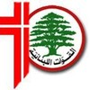 lebaneseforces1