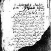 hadithskawaya