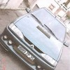 tuningR19du35