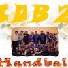 cdb2-2006-2007