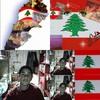 liban4ever