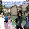 yoruichiandkarin
