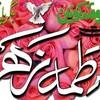 zahra386