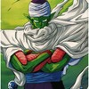 Roi-demon-piccolo