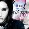 xx-lov4debill-xx