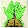 hadith-chleuh