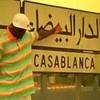 Casawii95100