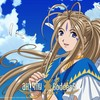 belldandy57