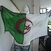 algerie-mon-pays-ma-vie