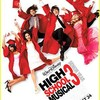 highschoolmusical23