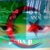 algerienne-rpz94