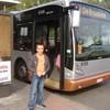 bus50garedumidiB