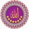 jerada-islam