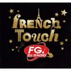 frenchtouch2008