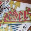 nmsskateboard