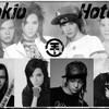 xx-tokio-hotel-xx84