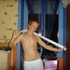 alex61badboy