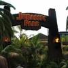 jurassicparkblog