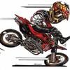 el-9aid-moto