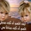 ahmed931