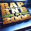 Rap-rnb-nan-st0p