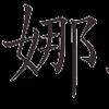 x-Yukiie-x