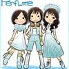 Electro-Perfume