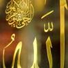 aljanah