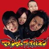 Maximum0The0Hormone