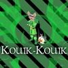 Sio-Kouik