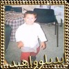 abdelouahid95
