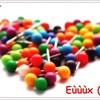 4liison-Eux3