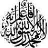 muslimaa75