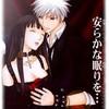 Dark-Yumi
