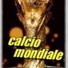 calcio-mondiale