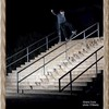 skate-footage
