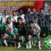green-hama9a