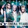 xx-cinema-bizarre-x