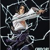 sasuke06300