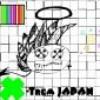 X-trem-Japan
