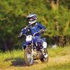 motocross600