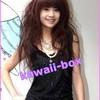 kawaii-b0x