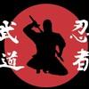 ninjutsu-shinobi