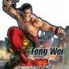 Feng-wei