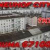 neuhof67000cent