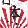 L0V3R-JAPAN