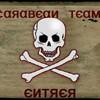 carabean-team