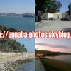 annaba-photos