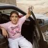 3ache9-achraf
